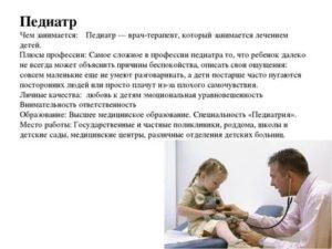 Докорм новорожденного, введение докорма, докорм в роддоме