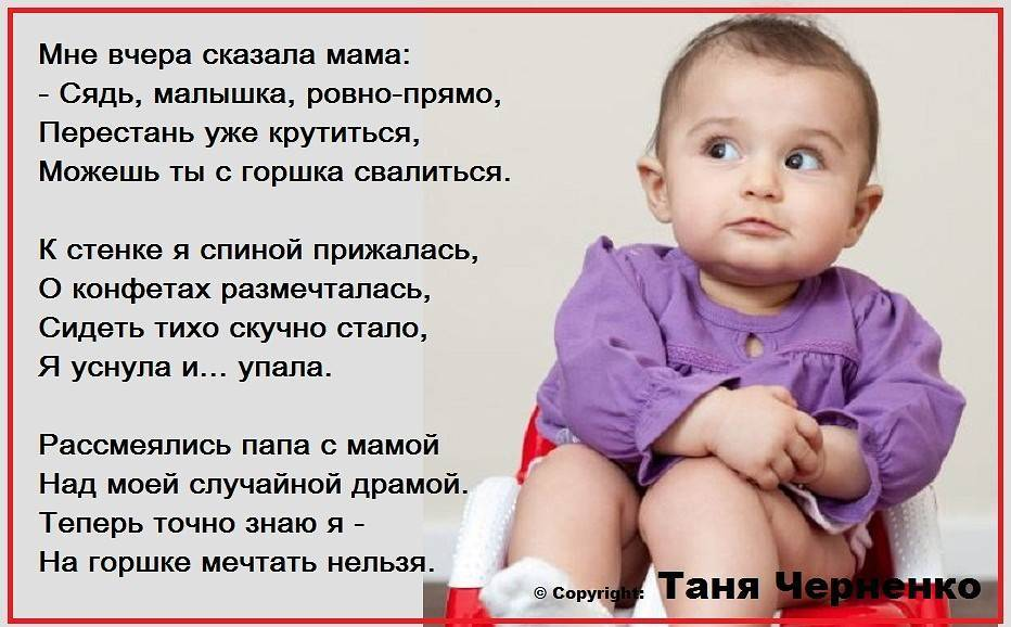 """""""не позорь меня"""": слова родителей, которые калечат детей. - мудрость жизни - медиаплатформа миртесен"""