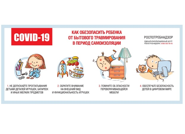 Безопасность малыша в доме  как уберечь ребенка дома: советы и правила