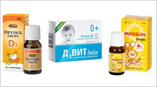До какого возраста нужно давать ребенку витамин д?