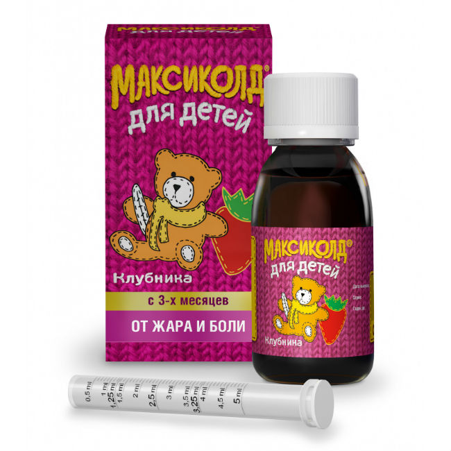 Инструкция по применению препарата «максиколд» для взрослых и детей, побочные эффекты и аналоги