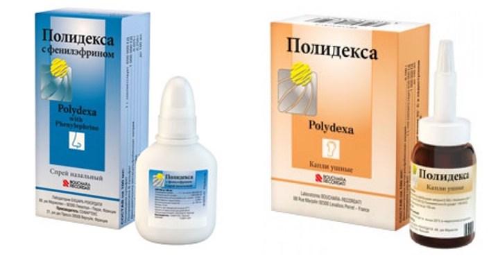 Полидекса – инструкция по применению и дозировки
