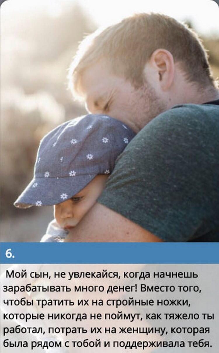 2. родовые программы. дети