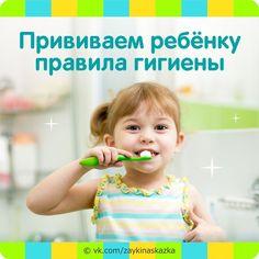Гигиена девочки-подростка: правила ухода и средства личной гигиены