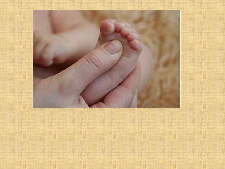 Рефлексы новорожденного — это помощники в адаптационном периоде