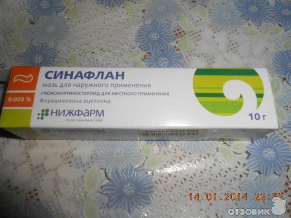 Препараты для лечения аллергического дерматита у детей