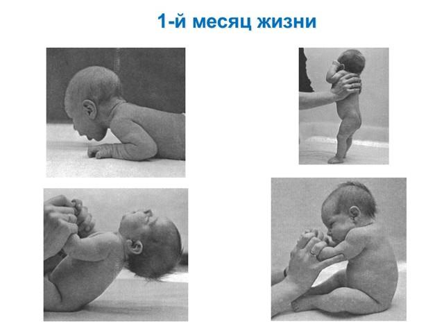 Развитие ребенка в 1 месяц: что должен уметь, особенности и нормы