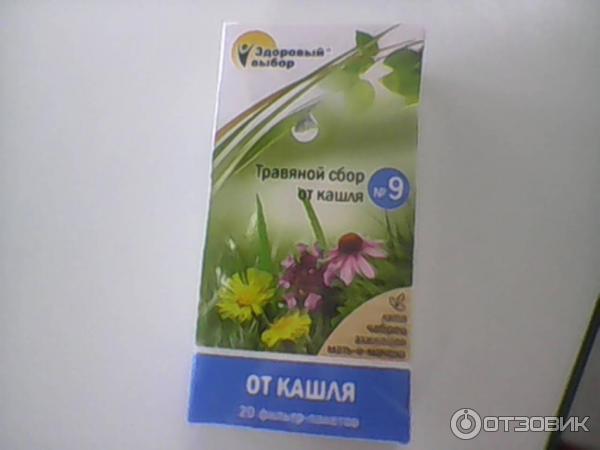 Лечение травами при сухом кашле у ребенка