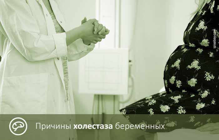 Чесотка у беременных: чем опасна, как и чем лечить