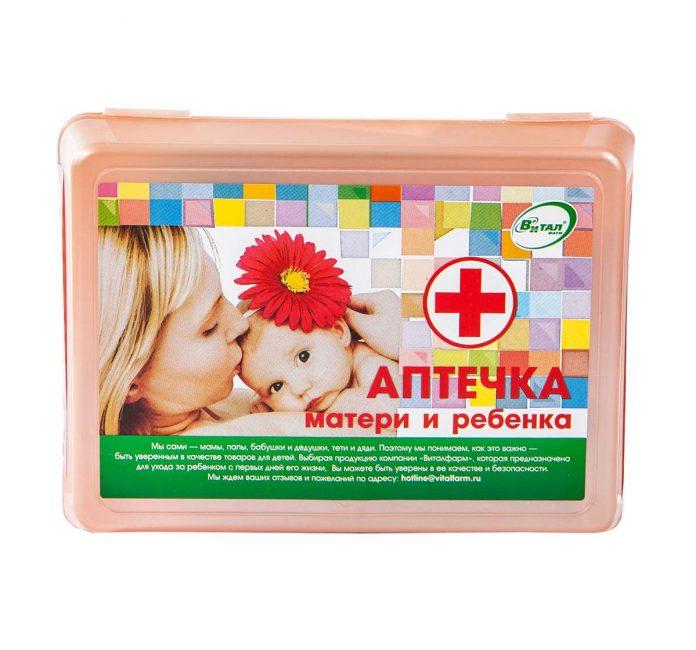 Аптечка для новорожденного - перечень медикаментов и правила хранения