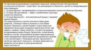Купание грудничка при кашле и насморке