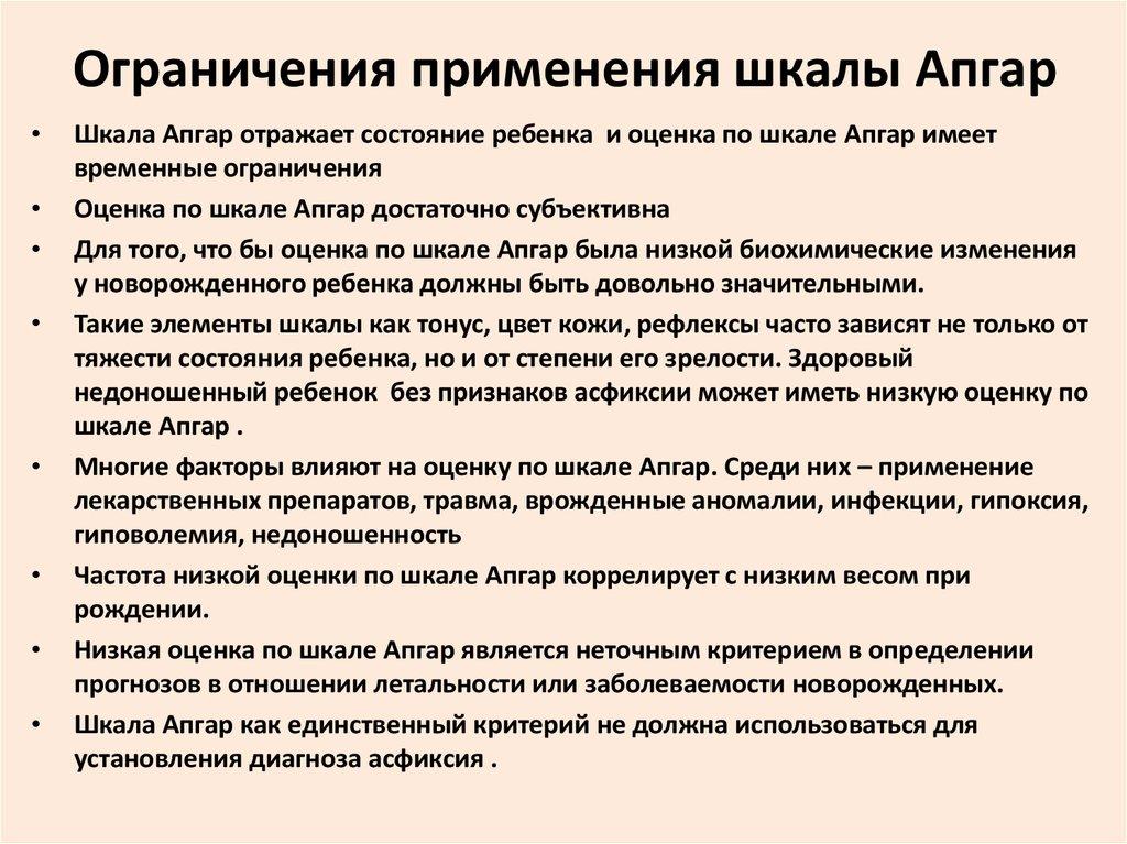 5 основных критериев, по которым следует оценивать детскую коляску - иркутская городская детская поликлиника №5