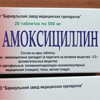 Лекарства от отита: разновидности заболевания, антибиотики и капли от отита у взрослых и детей
