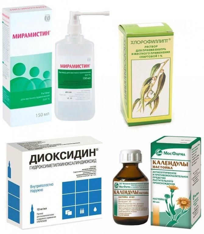 Ингаляции с диоксидином для детей - инструкция по применению, дозировки для небулайзера ребенку