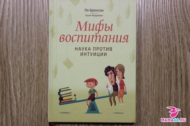 Воспитание дочери: женственность во главе угла, мифы и их развенчание