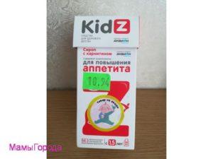 Витамины для детей от 1 года: рейтинг лучших витаминных комплексов, рекомендации при приему