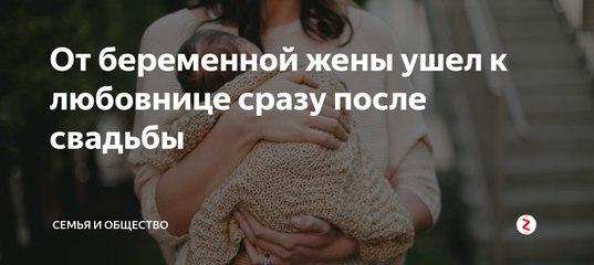 Для мужей: инструкция по обращению с беременной женой. реакция мужчин на беременность — что к чему