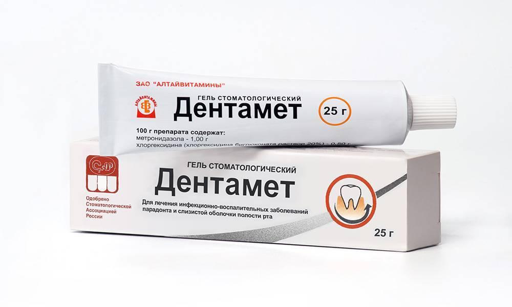 Выбираем лучшие средства от стоматита – лекарство для детей