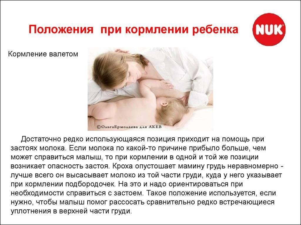 Как расцедить грудь при застое молока у кормящей мамы в домашних условиях при лактостазе - топотушки