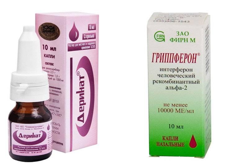 Противовирусные препараты в нос: аналоги лекарств при простуде, противовоспалительное и иммуномодулирующее средство для взрослых и детей