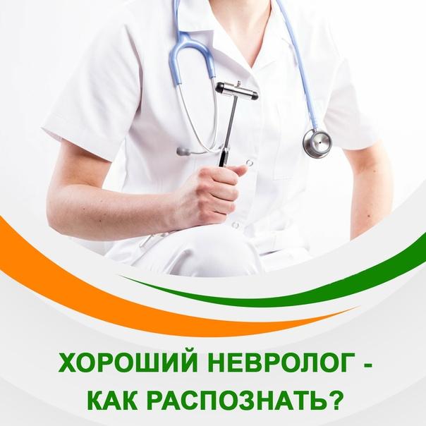 7 признаков педиатра, от которого нужно держаться подальше – зожник  7 признаков педиатра, от которого нужно держаться подальше – зожник