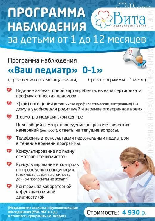 Как протекают первые часы жизни после рождения