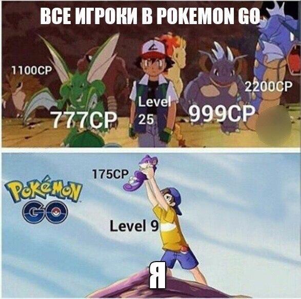 Запретят ли pokemon go в россии?