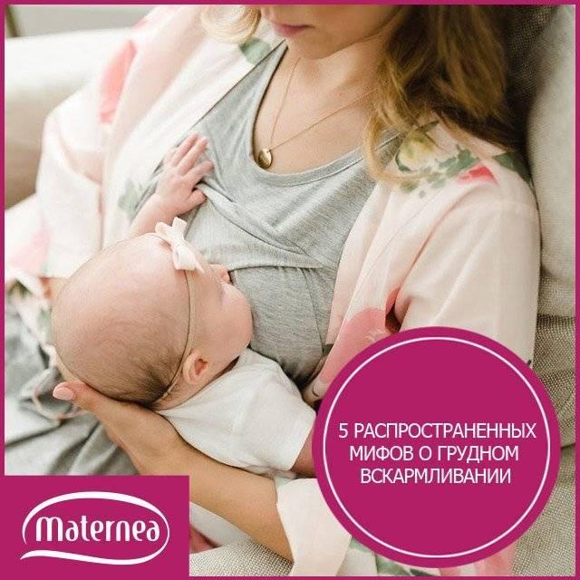 Накладки для кормления грудью: польза или вред