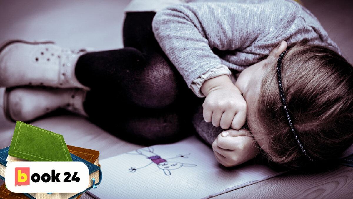 Почему ребенок не должен быть одиноким