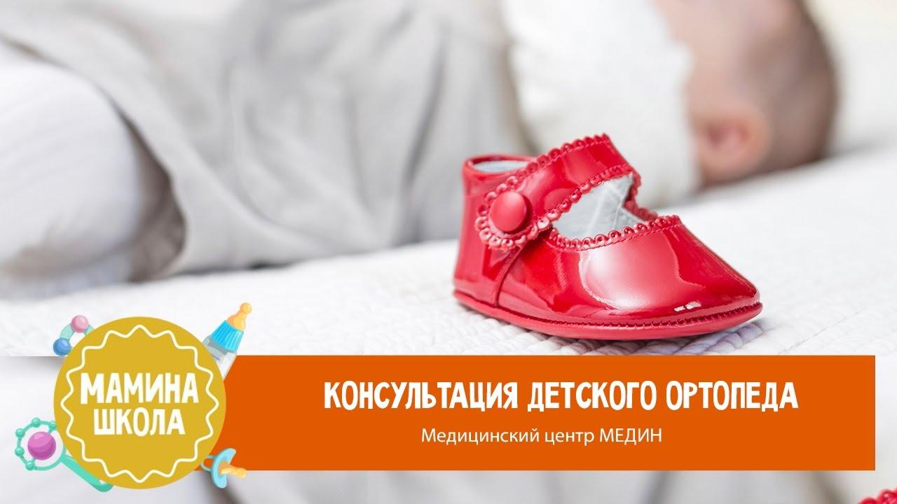 Как правильно выбрать ребёнку обувь
