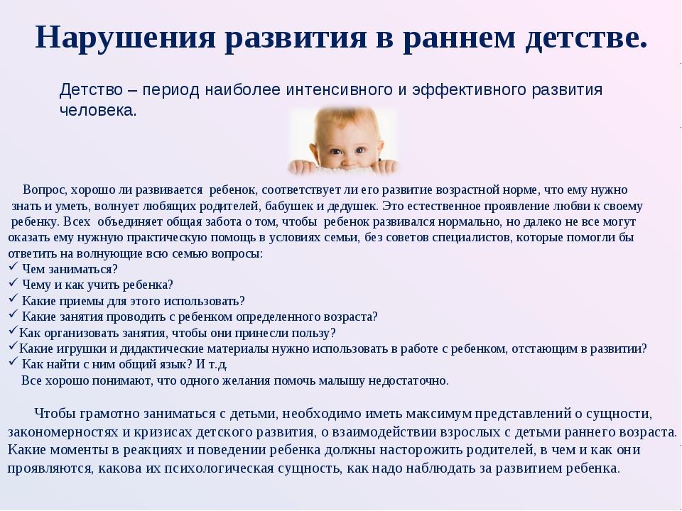 Всестороннее развитие: загружать ли ребенка кружками и секциями