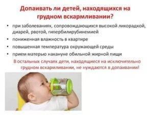 Признаки отравления и его лечение при гв. можно ли продолжать кормить грудью ребенка?