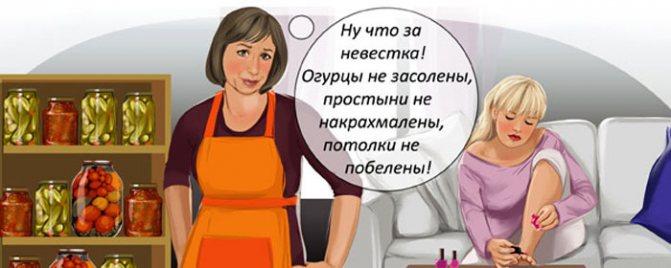 Что делать свекрови если ее ненавидит невестка. ненавижу свекровь — что делать, советы психолога
