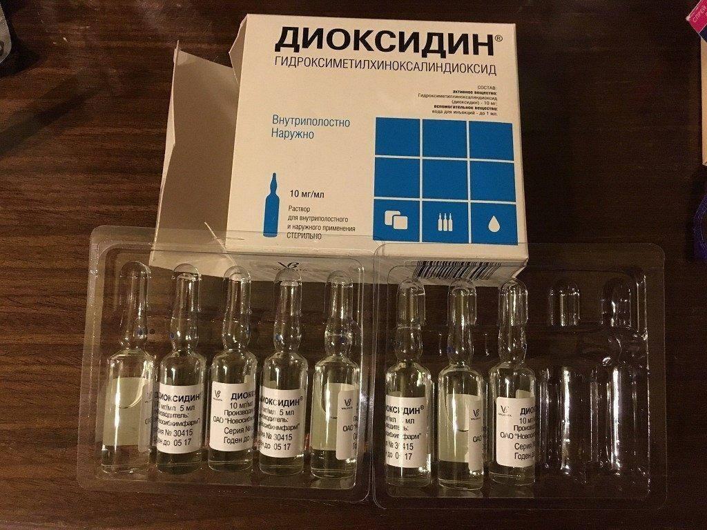 Диоксидин: инструкция по применению в ампулах в нос для взрослых и детей
