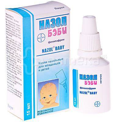 Какие капли в нос применять при насморке у детей