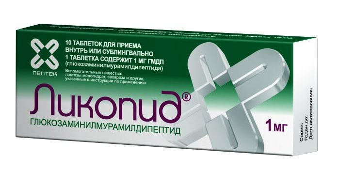 Таблетки ликопид 1 мг и 10 мг: инструкция, отзывы врачей и цены