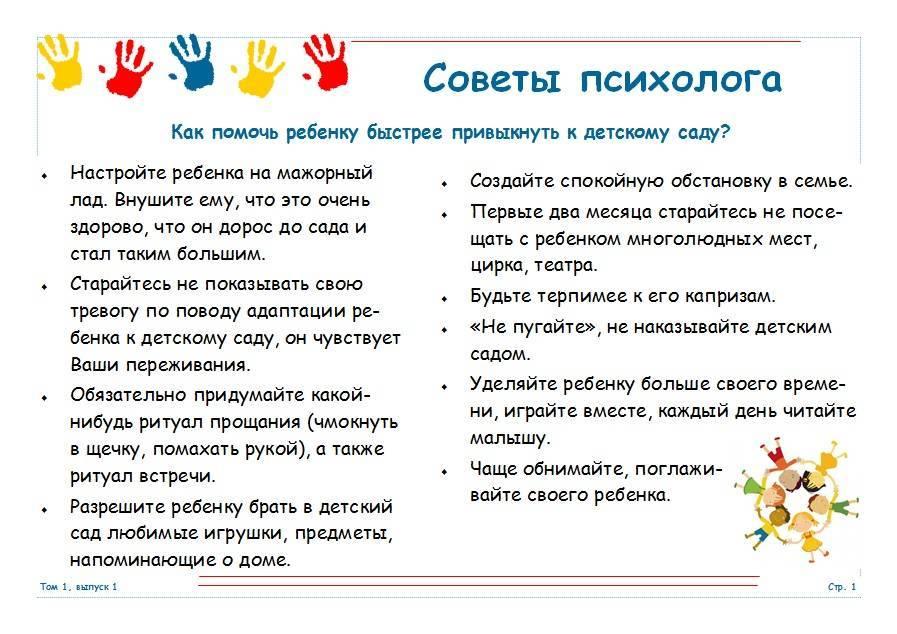 5 лайфхаков от психологов для общения с детьми