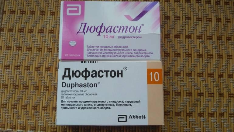 Каков эффект от приема дюфастона и прогиновы на этапе планирования беременности