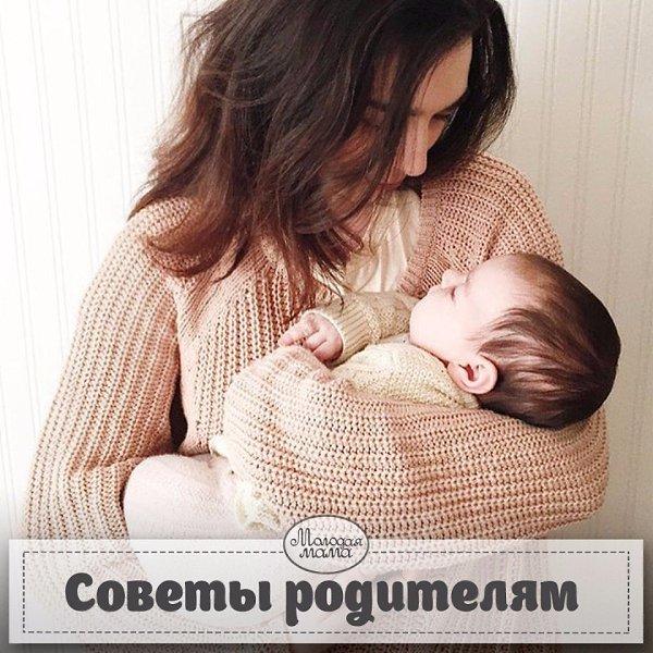Подарите малышу отдохнувшую маму