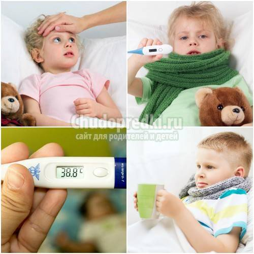 Почему у ребенка холодные руки и ноги при нормальной температуре: к чему это может привести