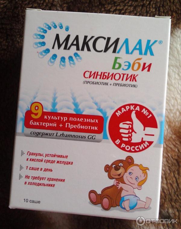 Пробиотики для детей - что это и как они действуют / mama66.ru