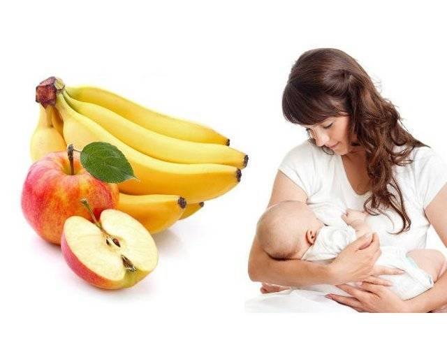 Бананы: можно ли при вскармливании грудным молоком кушать или нет, как употреблять во время гв кормящей маме новорожденного ребенка, как быть матери при аллергии?