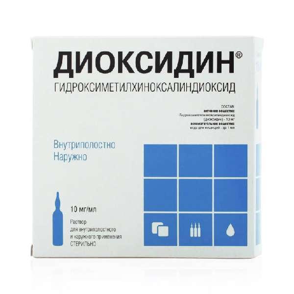 Диоксидин в нос детям: инструкция по применению капель и ампул