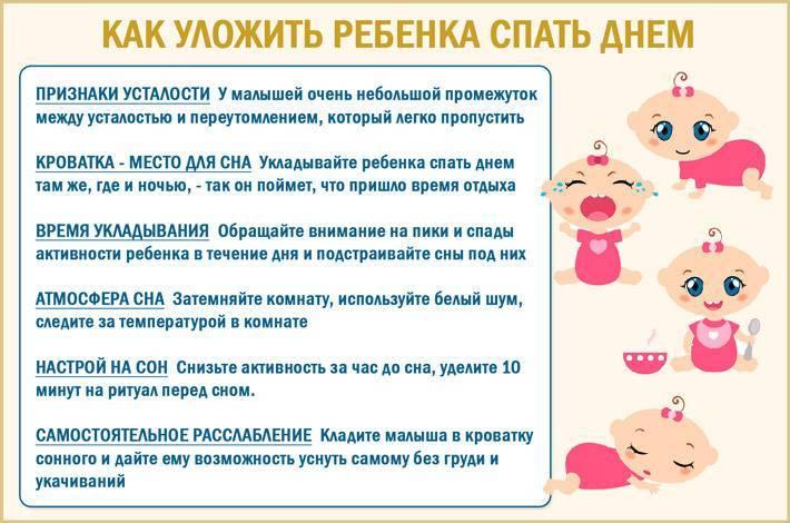 Как отучить ребенка от ночного кормления грудью, смесью | yamama