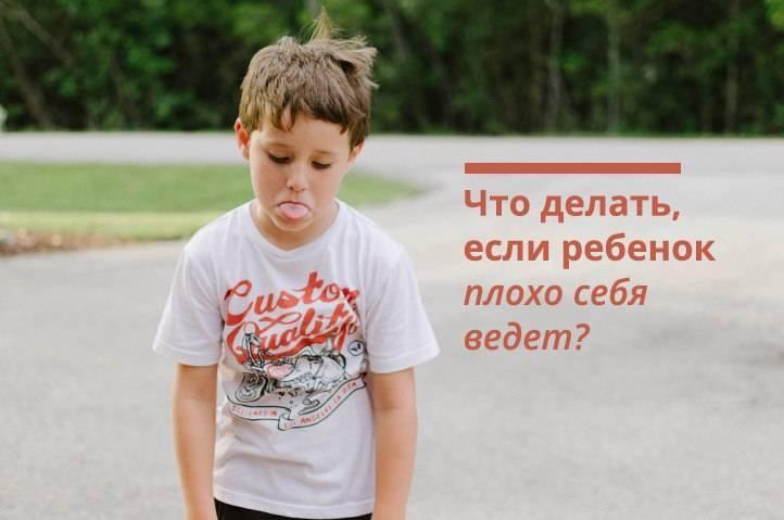 Конфликты между детьми - что делать родителям? | отвечает психолог ольга товпеко