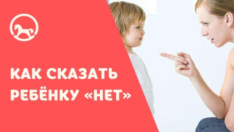 5 альтернативных вариантов вместо наказания ребёнка