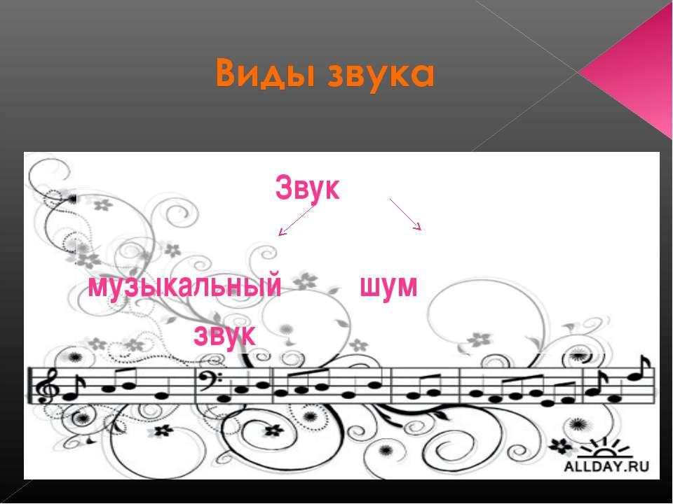 Факты о пользе музыки и звуков природы для малышей | авторская платформа pandia.ru
