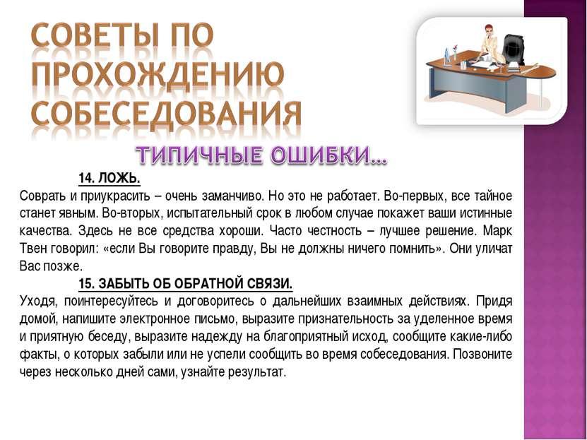 На работу после декрета: 8 фраз, которые помогут убедить работодателя - parents.ru
