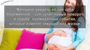 Как остаться в форме во время беременности