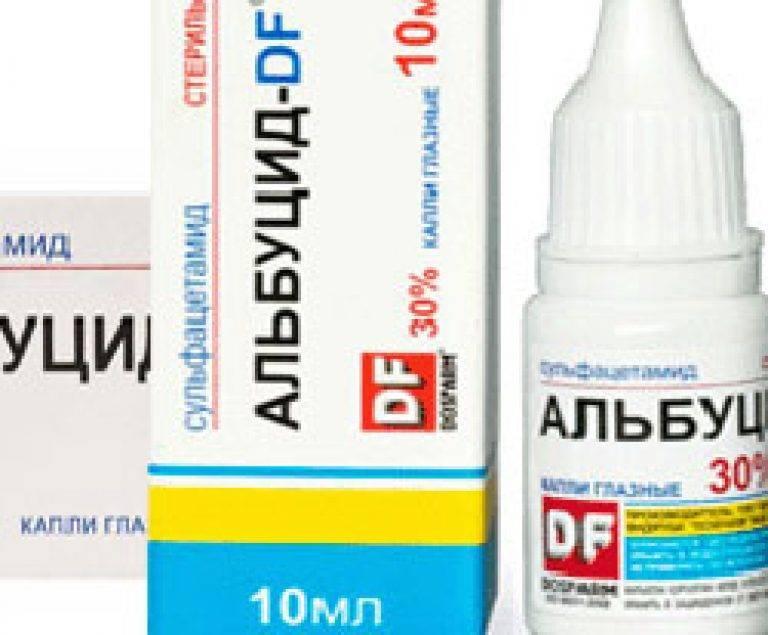 Альбуцид глазные капли: инструкция по применению и для чего они нужны, цена, отзывы, аналоги
